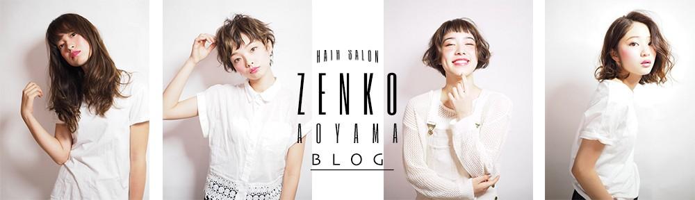 ゼンコー青山店ブログ
