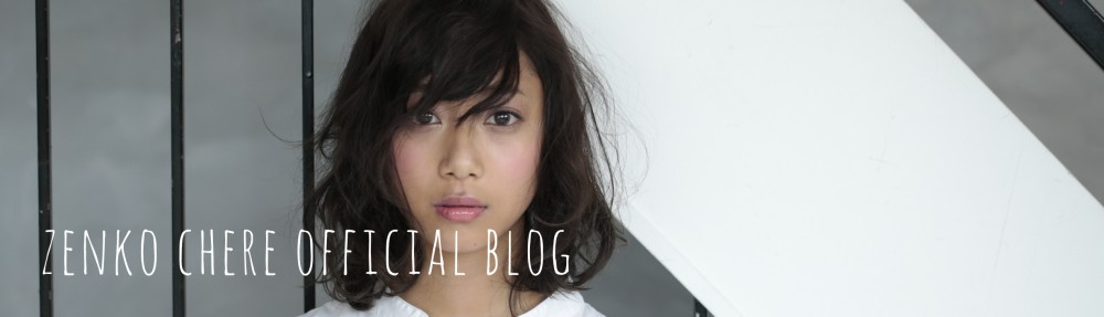 ゼンコー 吉祥寺 シエール店のブログ