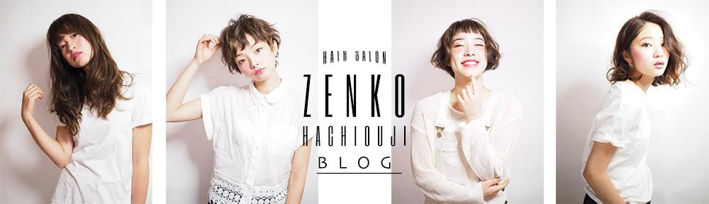 ゼンコー八王子店ブログ