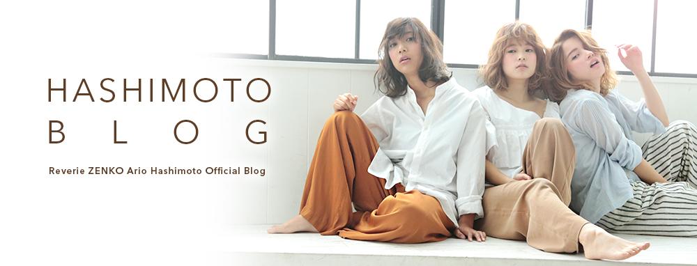 レブリィゼンコー アリオ橋本店ブログ