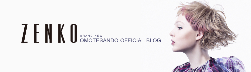 ゼンコー新表参道店ブログ